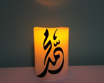Muhammad Candle | Flameless LED Light Candle |  Real Wax Feel | Islamic Arabic Calligraphy | Gift