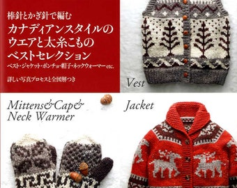 Canadian Style Knit Wear and Goods Best Selection -  Japanese Craft Book MM