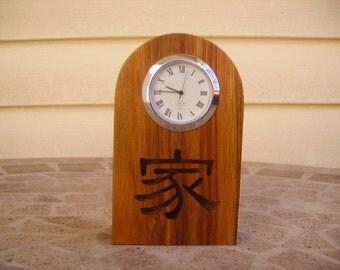 Family Chinese symbol clock