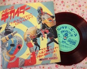 Vintage Japan Childrens Anime Android Kikaider Record with Sleeve 45 RPM