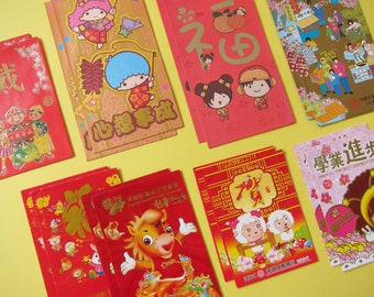 SALE - 28 Assorted Chinese Packets (cartoon theme)