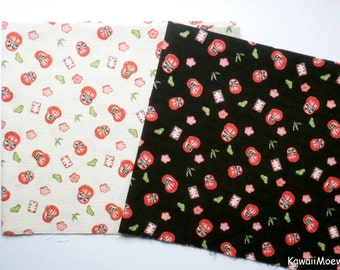 Japanese Fabric - Daruma Prints 2 Fat Quarter Bundle Set - F293