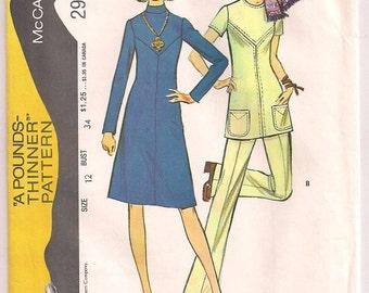 1970s Dress Tunic Pants McCalls 2952 Dress Pattern, Short Sleeve Tunic, Pants Pattern, Vintage Sewing Pattern, Casual Office Wear Size 12