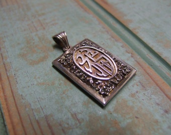 Vintage Sterling Pendant - Locket Style Pendant - Does not open - With Bail for adding Chain - Bail marked SILVER 925 - Oval with Cross