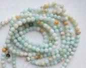 6mm Multi color amazonite round beads FULL STRAND, multi amazonite