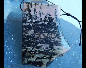 Rhodonite Gemstone Pendant Bead, 41x34x7mm,28.36g