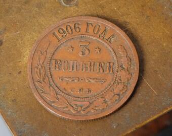 Imperial Russian copper three kopek coin, 1906. kopecks, copecks, kopeyka