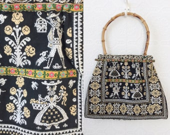 Black & White Boho Folk Bag, Hinge top Purse, Tapestry Fabric, Floral, Brass Accents, Bamboo Handle, Reversible to Green, Vintage 1950s