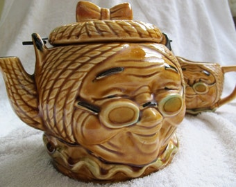 Grandma teapot set (5 piece set) / Vintage harvest gold grandma teapot cream and sugar / Gold granny teapot set