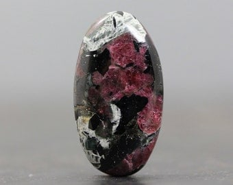 Oval Eudialyte Gemstone, Fine Jewelry - Stone of the Heart - Rare Gems, Loose Cabochon - Jewelry Lessons, Tutorial Cabs (CA5518)