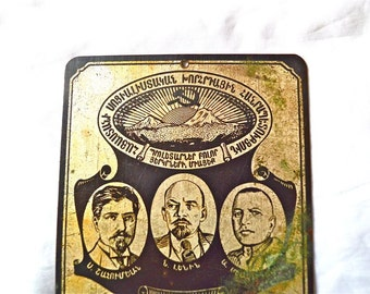 Famous Russian Men Small Metal Sign Very Vintage