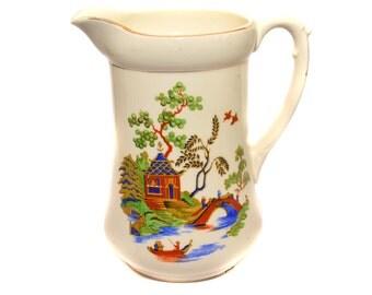1950s Japanese Garden White Pitcher Vintage Pitcher Vintage Vase Vintage Water Jug Vintage Home Decor Vintage Housewares