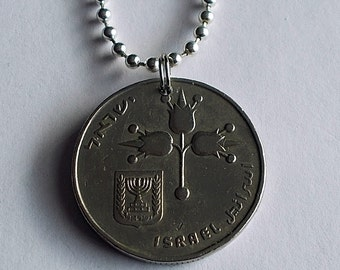 Israel cupro-nickle coin Pendant 1 Lira Coin Necklace