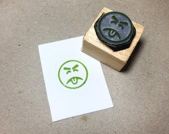 Yuck rubber stamp