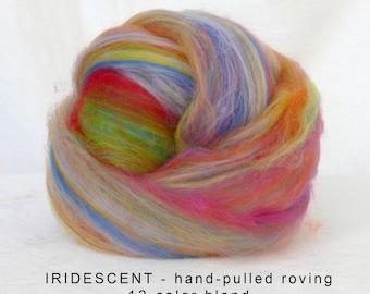 IRIDESCENT- 60g/2.1oz hand-pulled fiber blend