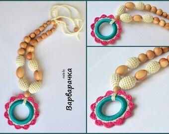 Teething necklace / Breastfeeding Necklace for Mom / Teething toy/ Nursing necklace / readytoship