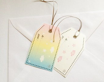 printable pastel gift tags downloadable