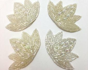 """Iridescent Leaf Applique, Set of 4, All Beaded, 2.5""""x 1.25"""" Each Leaf  -JJ2080I-B248"""