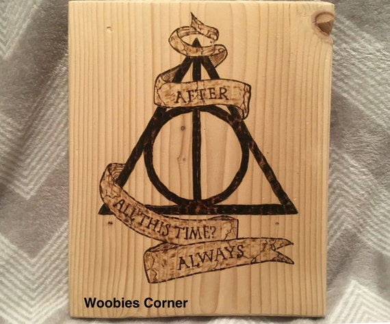 Harry Potter Sign / The Deathly Hallows Wood Sign By