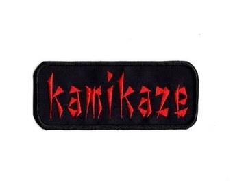 Kamikaze  Iron/sew on Patch m1