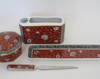 Porcelain Desk Accessories, Set of 4