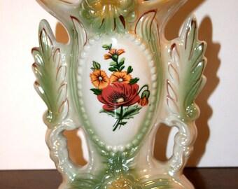 Brazilian Lusterware #1749//Poppy Ceramic Vase//Vintage Brazilian Vase