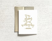 To my groom card, groom card from bride, groom wedding day card, wedding stationery, wedding day card