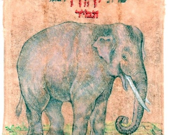 Print from original art, Elephant, Drawing on teabag, ink drawing, Kabbalah, elephant drawing, prayer, Psalms 56, elephant art,