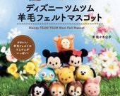 Needle Felt Wool Felt Book Disney Tsum Tsum Wool Felt Mascot - Japanese Craft Book H109-045