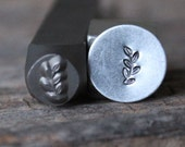 Branch Metal Stamp-6mm Size-Steel Stamp-New Metal Design Stamps-by Metal Supply Chick-DCH53