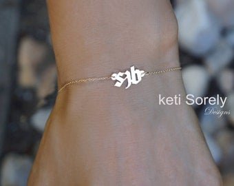 10K, 14K or 18K solid Gold or Sterling Silver Gothic Initials Bracelet or Anklet (Order Any Initials) - Yellow Gold, Rose Gold or White Gold