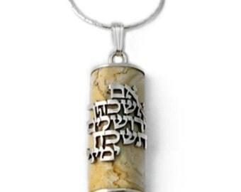 Sterling Silver Jerusalem Stone Biblical Hebrew Lettring Unique Judaica Pendant