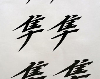 Six (6) 2008-Present Hayabusa Logo Decal/Sticker Set