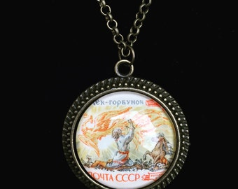 Russian Fairytale Postage Stamp Necklace