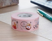 MT For Pack Animals MT Tape | Japanese Masking Tape Packing Material MT 2016 Summer Collection (MTPACK10)