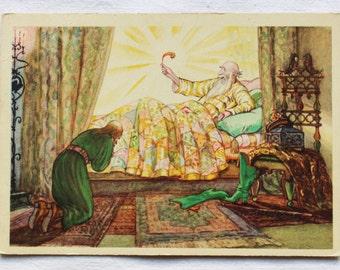 """Illustrator Milashevsky Vintage Soviet Postcard """"The Little Humpbacked Horse"""" Yershov. Fairy tale - 1958. Sovetskiy hudozhnik."""