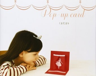 Happy Handmade Pop Up Cards - Japanese Craft Book hand craft cute flower Pop-up card Megumi Sugizaki Sweets new year card birthday card