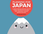 Planning For Japan Guide Book - PDF zine with 200+ cute and creative shops, cafes and more!