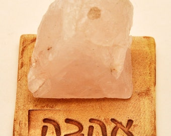 Jerusalem Magical Love Stone From The Holyland