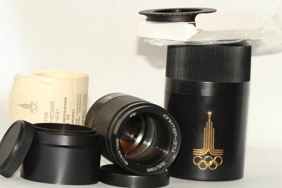 Jupiter-37A 135mm f/3.5 lens M42 USSR dSLR Pentax Canon M42-EOS Olympic N8033755