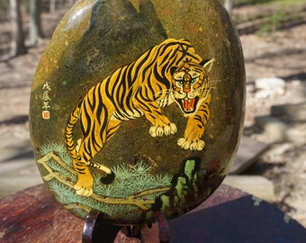 Painted Rock with stand, Tiger on painted rock