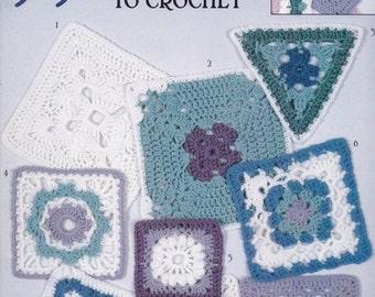 99 Granny Square to Crochet, Leisure Arts Crochet Pattern Book 3078