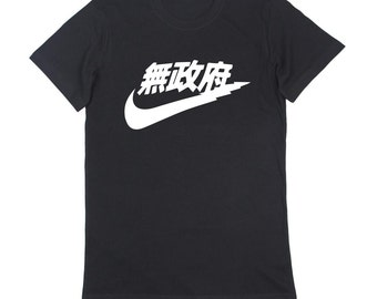 Nike Japanese Black T-Shirt