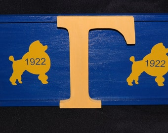 Sigma Gamma Rho Plaque