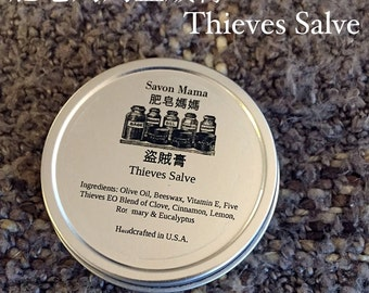 Thieves Salve  Multi-tasked, all-natural ingredients, must-have for flu season