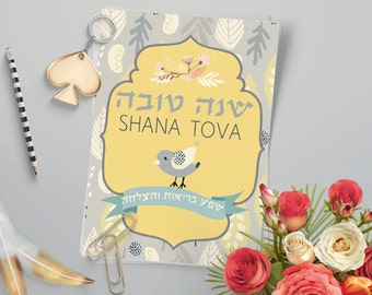 Hebrew Rosh Hashanah cards, Hebrew Shana Tova cards, Happy new year, Greeting cards, Jewish new year, Shana Tova printable, Happy new year