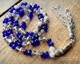 Personalized Tasbihs 4u, Islamic Gifts - Custom made Tasbeeh prayer beads - Eid Gifts Ramadan - Crystal