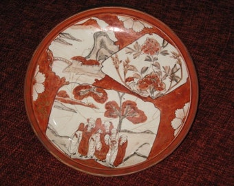Antique Kutani Tsukuru 9.5 inch plate (rarely seen)
