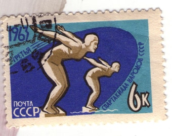Collectible Vintage postage stamp 1963 USSR 6 penny