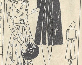 "1940s Vintage Sewing Pattern B38"" Dress-Skirt-Bolero-Top (R502) Style 4546"